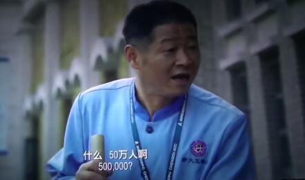 四川8633友情出演(中国机长)明星都有哪些?