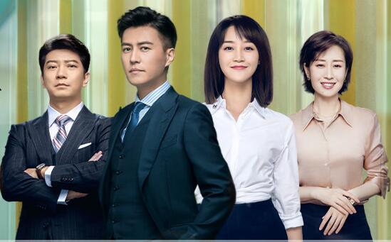 2019年12月靳东主演新剧《精英律师》来了!