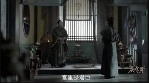 《庆余年》庆帝为什么派范闲去北齐?